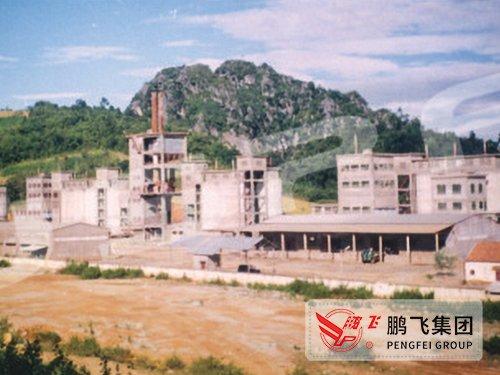 年产5-20万吨立窑生产线工艺设备